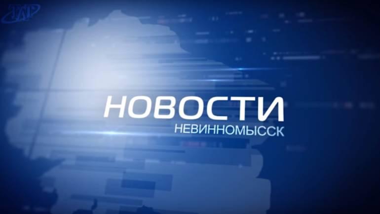 Телерепортаж ТЕЛЕТЕКСТ о нашем комбинате
