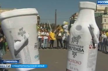 День города с «Казьминским Молочным Комбинатом»