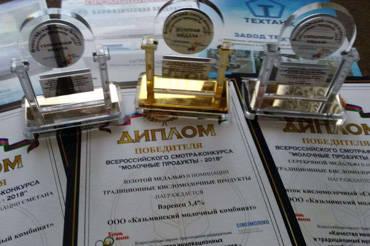 Продукты открытого недавно Казьминского молкомбината уже получили награды